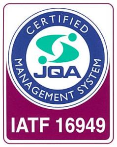 IATF16949 認証マーク