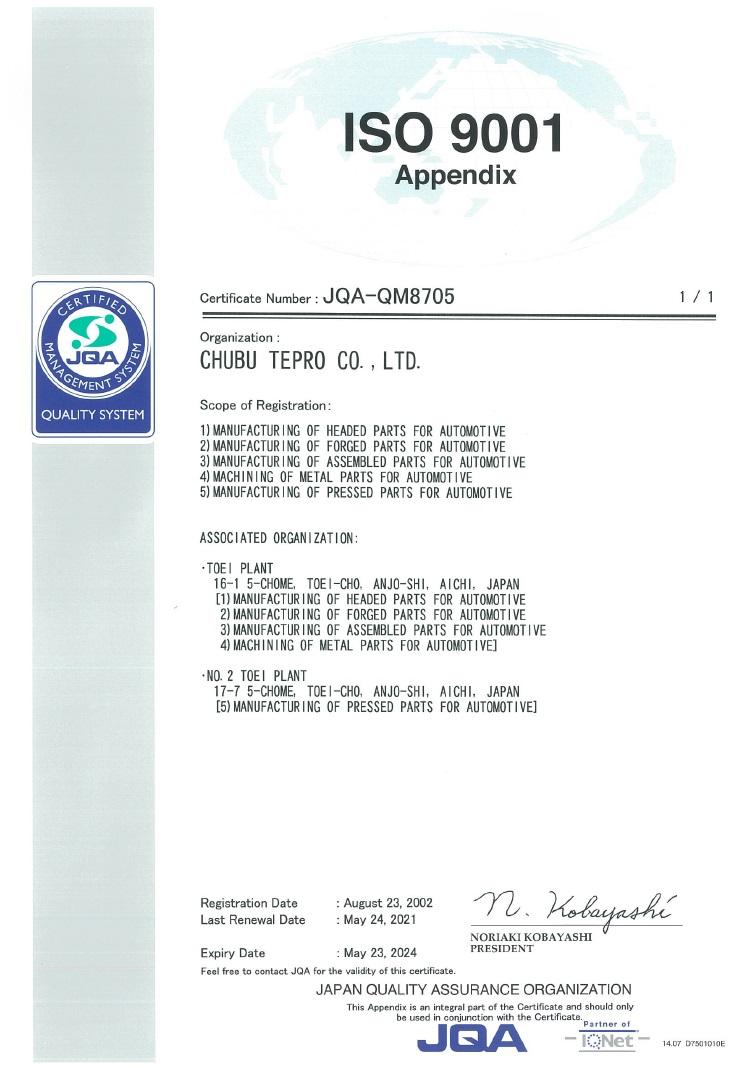 ISO14001 Appendix 2024/10/19