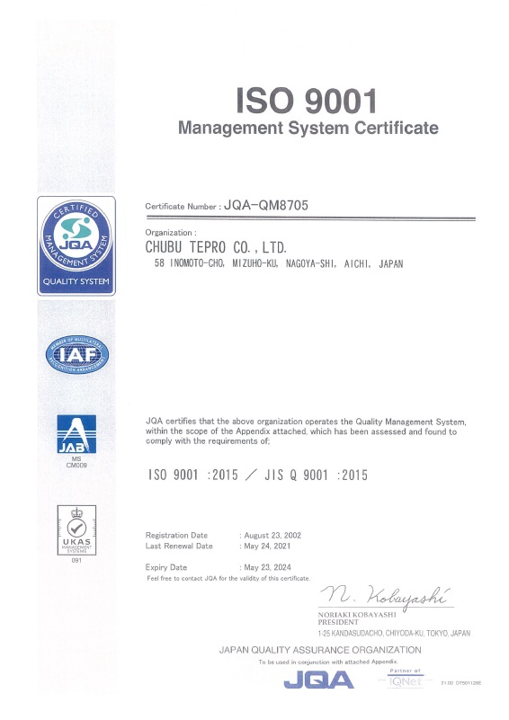 ISO9001 210524